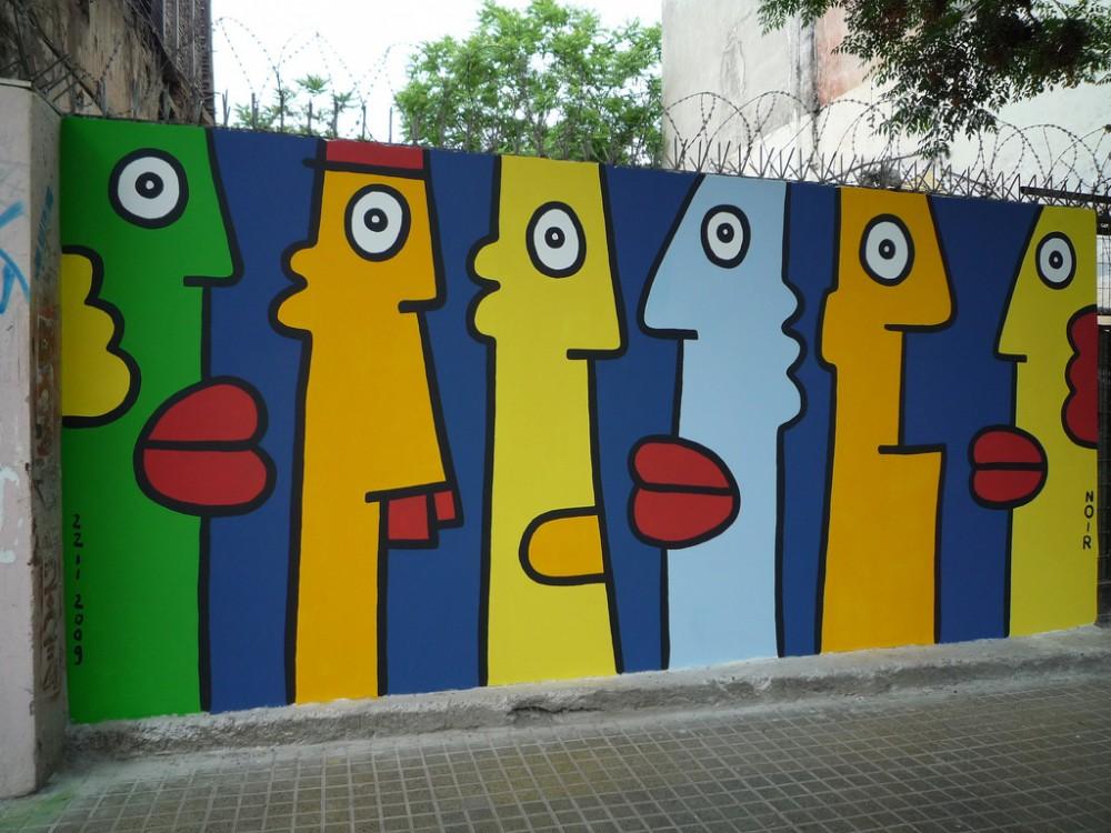 Rodrigo Marín Matamoros, vía Flickr.