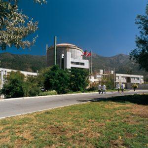 atomo-centro-estudios-nucleares-lo-aguirre